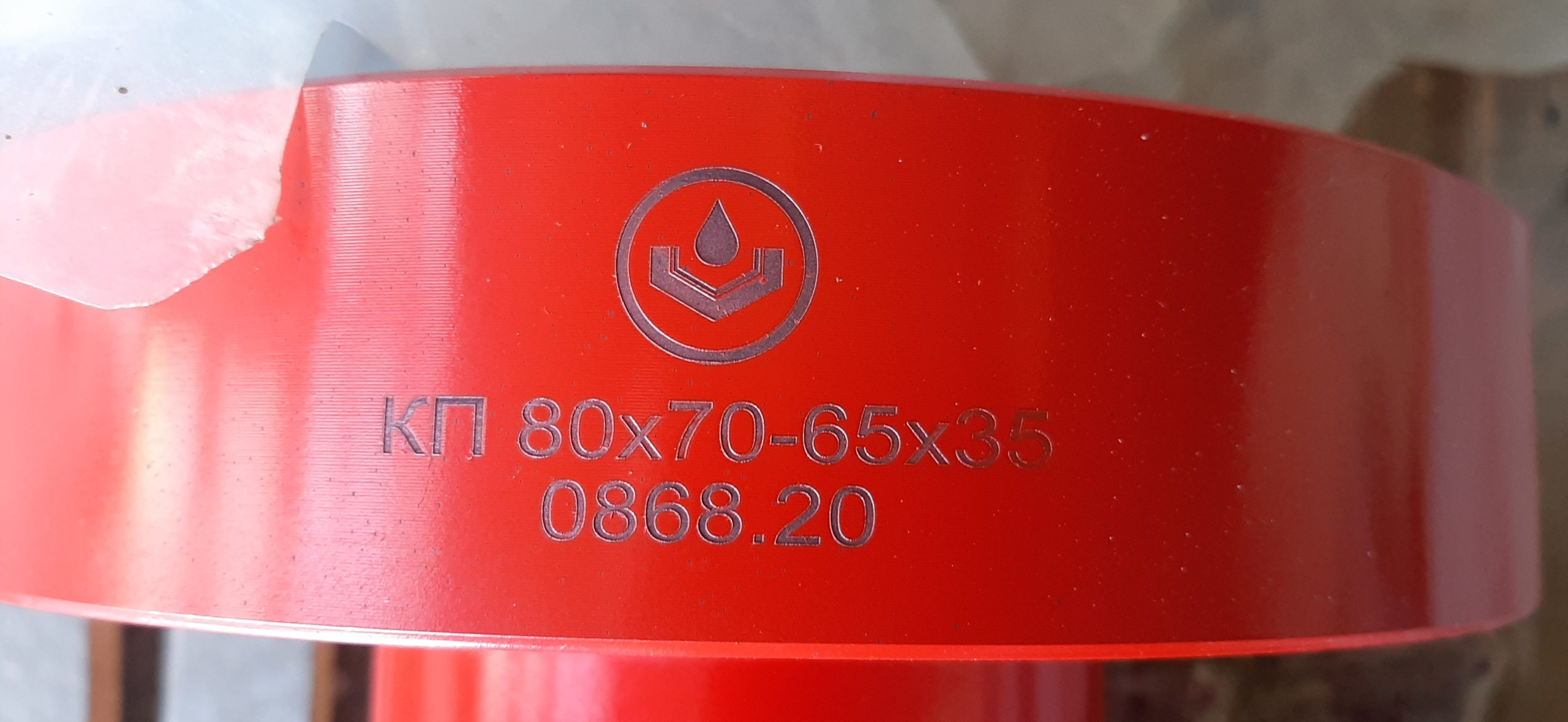 laser-marking-01